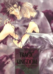 Akizuki Ryou - Tragic kingdom